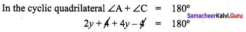 Samacheer Kalvi 9th Maths Chapter 4 Geometry Ex 4.4 5