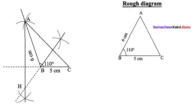 9th Standard Maths Geometry Exercise 4.5 Chapter 4 Samacheer Kalvi