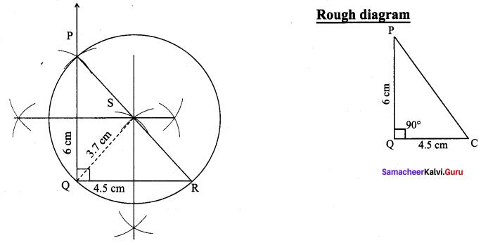 9th Maths Exercise 4.6 Solutions Chapter 4 Geometry Samacheer Kalvi