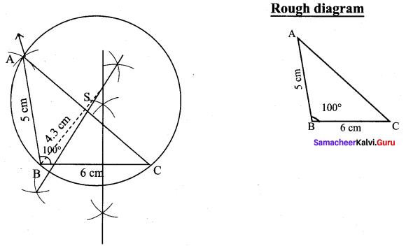 9th Maths Geometry Exercise 4.6 In Tamil Chapter 4 Samacheer Kalvi
