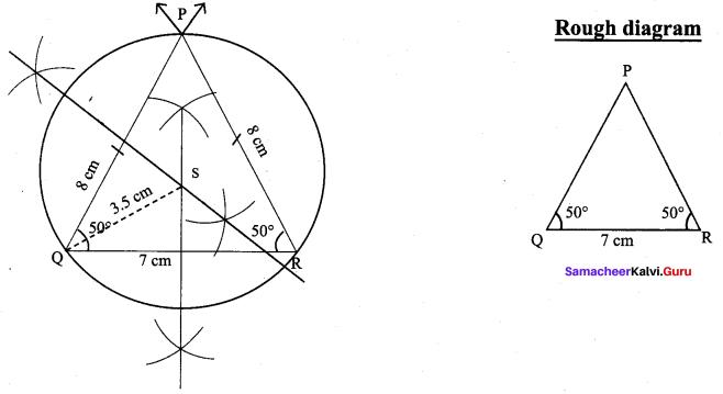Ex 4.6 Class 9 Maths Solutions Chapter 4 Geometry Samacheer Kalvi