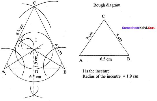 9th Standard Maths Exercise 4.6 Chapter 4 Geometry Samacheer Kalvi