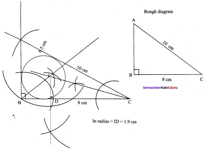 Exercise 4.6 Class 9 Maths Solutions Chapter 4 Geometry Samacheer Kalvi