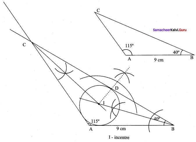 9th Maths Geometry Exercise 4.6 Solutions Samacheer Kalvi