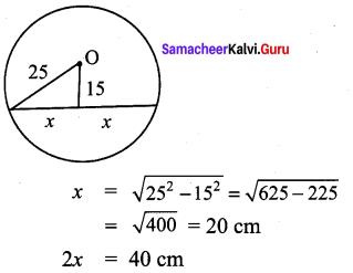 Samacheer Kalvi 9th Maths Chapter 4 Geometry Ex 4.7 51