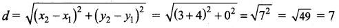Samacheer Kalvi 9th Maths Chapter 5 Coordinate Geometry Additional Questions 2