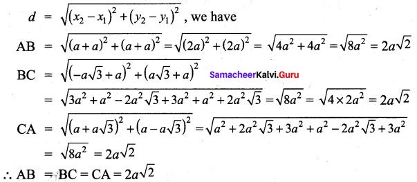 Samacheer Kalvi 9th Maths Chapter 5 Coordinate Geometry Additional Questions 63