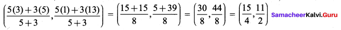 Samacheer Kalvi 9th Maths Chapter 5 Coordinate Geometry Additional Questions 90