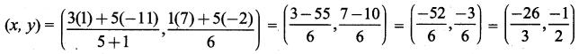 Samacheer Kalvi 9th Maths Chapter 5 Coordinate Geometry Additional Questions 93
