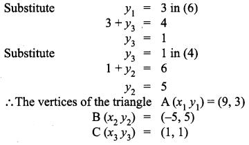 Ex 5.3 Class 9 Maths Solutions Chapter 5 Coordinate Geometry Samacheer Kalvi