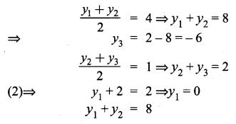 Samacheer Kalvi 9th Maths Chapter 5 Coordinate Geometry Ex 5.6 61