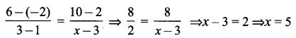 Samacheer Kalvi 9th Maths Chapter 5 Coordinate Geometry Ex 5.6 67