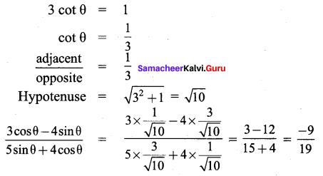 Samacheer Kalvi 9th Maths Chapter 6 Trigonometry Additional Questions 2