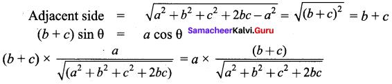 Samacheer Kalvi 9th Maths Chapter 6 Trigonometry Additional Questions 4