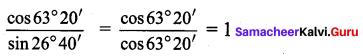 Samacheer Kalvi 9th Maths Chapter 6 Trigonometry Additional Questions 61