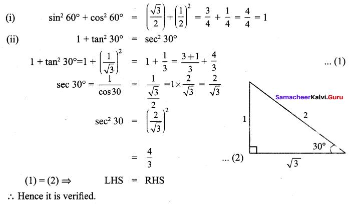 9th Maths Exercise 6.2 Solutions Chapter 6 Trigonometry Samacheer Kalvi
