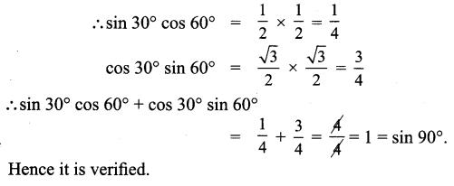 9th Maths 6.2 Solutions Chapter 6 Trigonometry Samacheer Kalvi