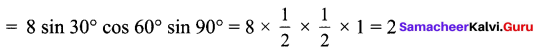 Samacheer Kalvi 9th Maths Book Solutions Chapter 6 Trigonometry Ex 6.2