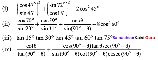 Samacheer Kalvi 9th Maths Chapter 6 Trigonometry Ex 6.3 1