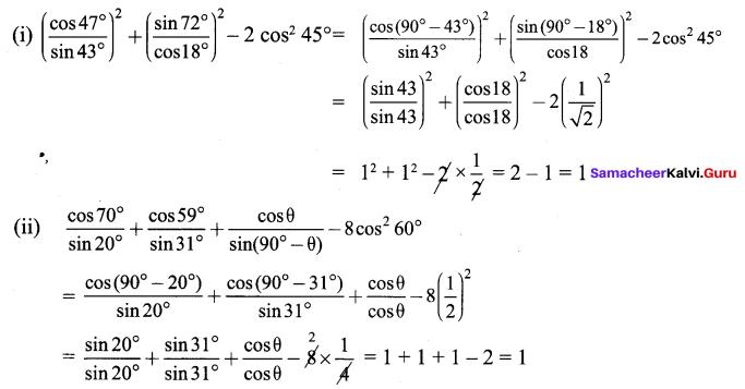 Samacheer Kalvi 9th Maths Chapter 6 Trigonometry Ex 6.3 2