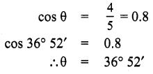 Samacheer Kalvi 9th Maths Chapter 6 Trigonometry Ex 6.4 50