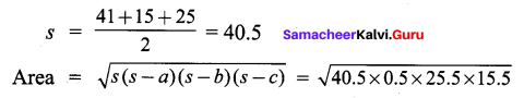 Samacheer Kalvi 9th Maths Chapter 7 Mensuration Additional Questions 1