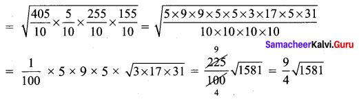 Samacheer Kalvi 9th Maths Chapter 7 Mensuration Additional Questions 2
