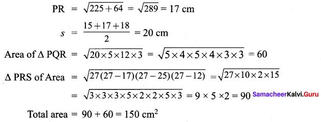 Samacheer Kalvi 9th Maths Chapter 7 Mensuration Additional Questions 4