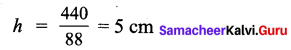 Samacheer Kalvi 9th Maths Chapter 7 Mensuration Additional Questions 7