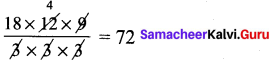 Samacheer Kalvi 9th Maths Chapter 7 Mensuration Additional Questions 8