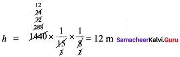 Samacheer Kalvi 9th Maths Chapter 7 Mensuration Ex 7.3 30