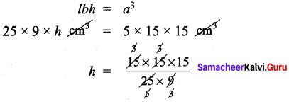 Samacheer Kalvi 9th Maths Chapter 7 Mensuration Ex 7.3 32