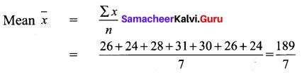 9th Class Maths 8.1 Exercise Solution Chapter 8 Statistics Samacheer Kalvi