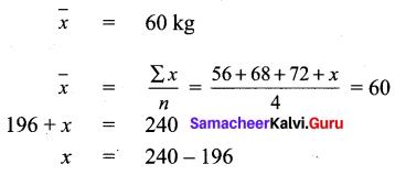 9th Maths 8.1 Solutions Chapter 8 Statistics Samacheer Kalvi