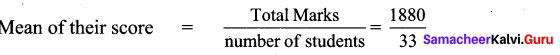 Statistics Class 9 State Board Solutions Chapter 8 Ex 8.1 Samacheer Kalvi
