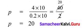 8.1 Class 9 Samacheer Kalvi Maths Solutions Chapter 8 Statistics