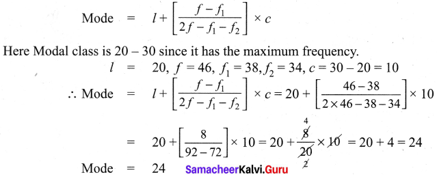Samacheer Kalvi 9th Maths Chapter 8 Statistics Ex 8.3 7