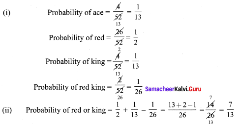 Samacheer Kalvi 9th Maths Chapter 9 Probability Additional Questions 3