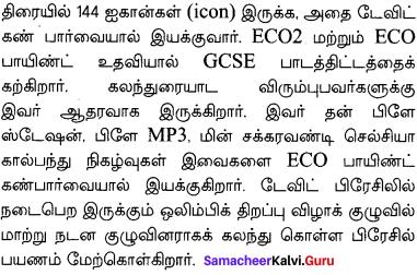 Samacheer Kalvi 10th English Solutions Prose Chapter 5 Tech Bloomers 30