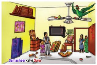 Zig Zag 10th Supplementary Samacheer Kalvi Chapter 2