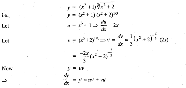 Samacheer Kalvi 11th Maths Solutions Chapter 10 Differentiability and Methods of Differentiation Ex 10.3 12