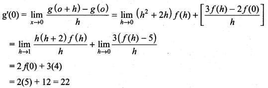 Samacheer Kalvi 11th Maths Solutions Chapter 10 Differentiability and Methods of Differentiation Ex 10.5 24