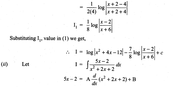 Samacheer Kalvi 11th Maths Solutions Chapter 11 Integral Calculus Ex 11.11 3