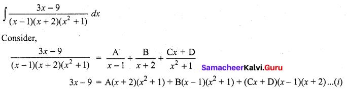 Samacheer Kalvi 11th Maths Solutions Chapter 11 Integral Calculus Ex 11.5 21