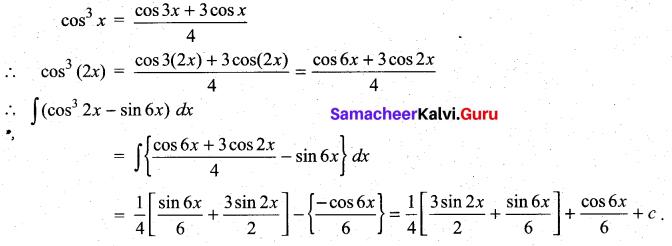 Samacheer Kalvi 11th Maths Solutions Chapter 11 Integral Calculus Ex 11.5 26
