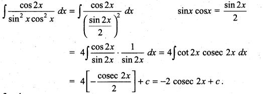 Samacheer Kalvi 11th Maths Solutions Chapter 11 Integral Calculus Ex 11.5 6