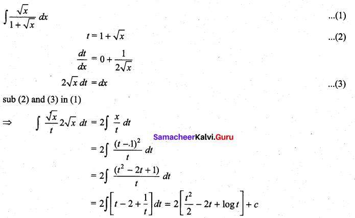 Samacheer Kalvi 11th Maths Solutions Chapter 11 Integral Calculus Ex 11.6 16