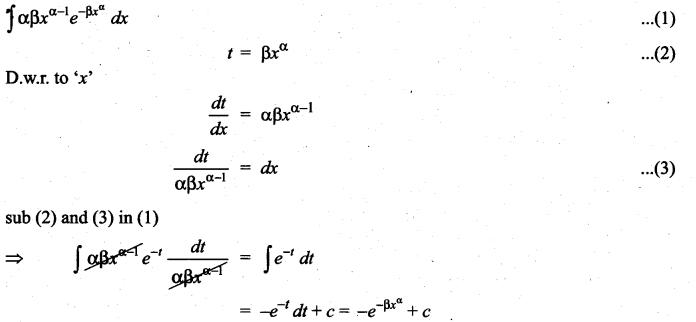 Samacheer Kalvi 11th Maths Solutions Chapter 11 Integral Calculus Ex 11.6 19