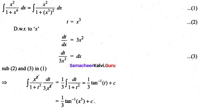Samacheer Kalvi 11th Maths Solutions Chapter 11 Integral Calculus Ex 11.6 2