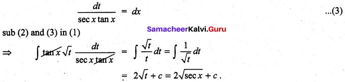 Samacheer Kalvi 11th Maths Solutions Chapter 11 Integral Calculus Ex 11.6 21